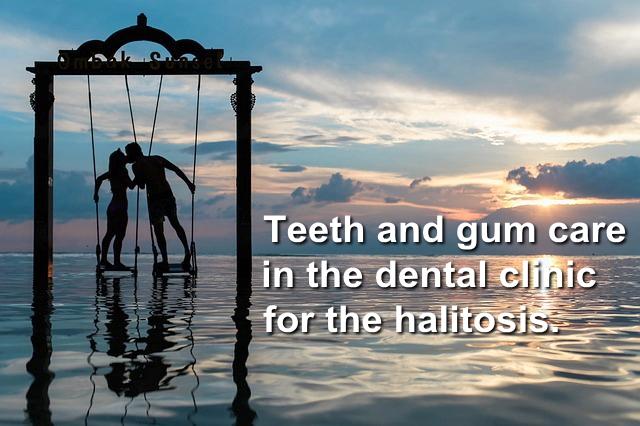 口臭対策、口臭ケアは歯科医院/歯医者の治療から