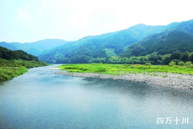 四万十川-高知県の歯のホワイトニングは専門歯科、歯医者で